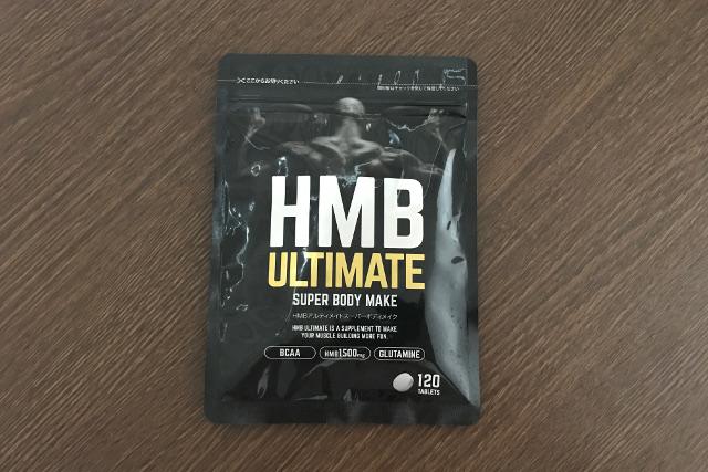 HMBアルティメイトの袋