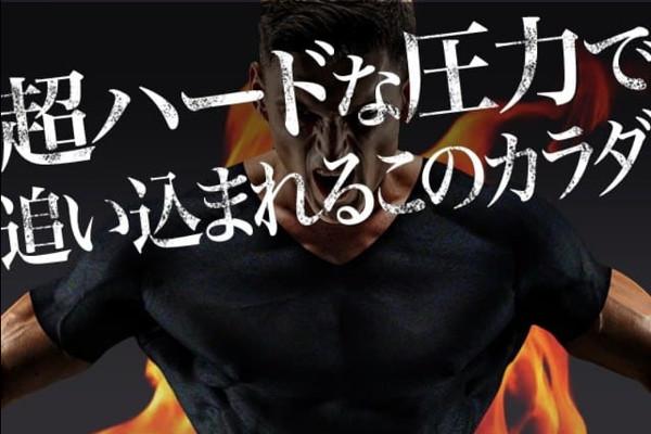 金剛筋シャツの評判・口コミ