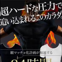 """""""鉄筋シャツのランキング"""""""