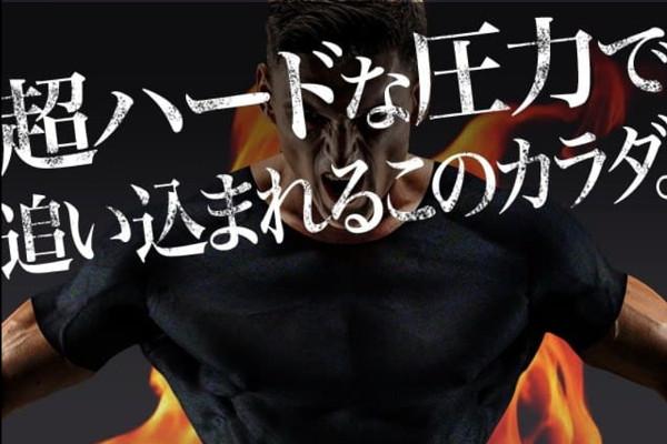 鉄筋シャツの評判・口コミ