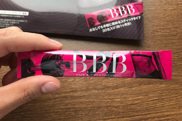BBB(トリプルビー)HMBのスティック