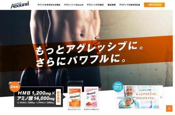アバンド オレンジフレーバーの評判・口コミ